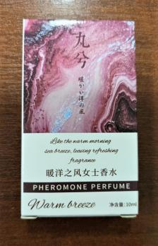 Духи с феромонами женские Warm breeze